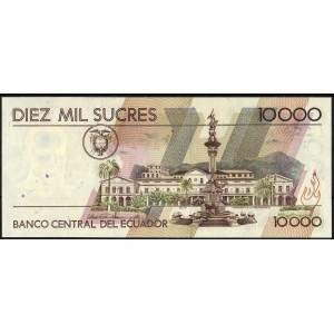 Эквадор 10000 сукре 1999 - UNC