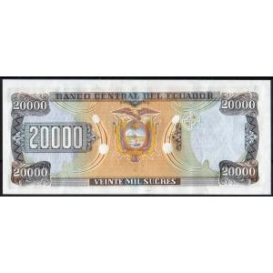 Эквадор 20000 сукре 1999 - UNC
