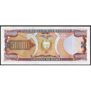 Эквадор 50000 сукре 1999 - UNC