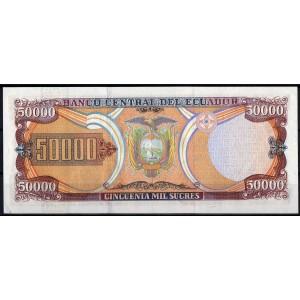Эквадор 50000 сукре 1997 - UNC