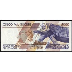 Эквадор 5000 сукре 1999 - UNC