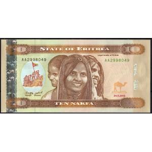Эритрея 10 накфа 2012 - UNC