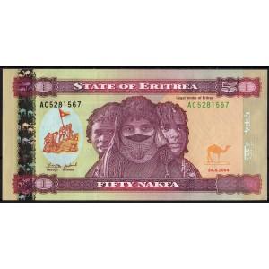 Эритрея 50 накфа 2004 - UNC
