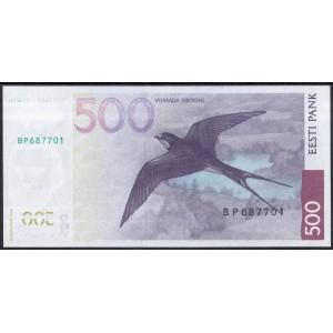 Эстония 500 крон 2000 - UNC