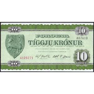 Фарерские острова 10 крон 1974 - UNC