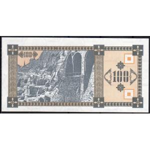 Грузия 100 лари 1993 - UNC