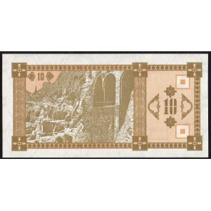 Грузия 10 лари 1993 - UNC