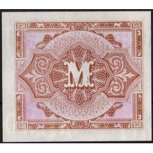 Германия 5 марок 1944 - UNC
