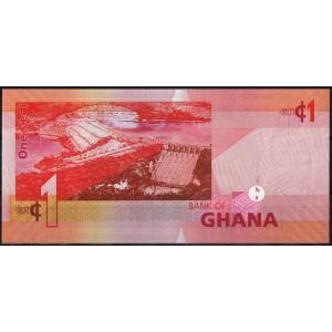 Гана 1 седи 2014 - UNC