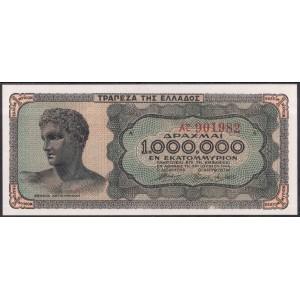 Греция 1000000 драхм 1944 - UNC