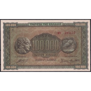 Греция 100000 драхм 1944 - UNC