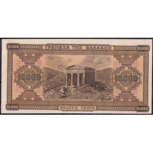 Греция 10000 драхм 1942 - UNC