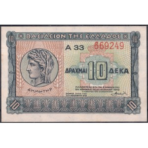 Греция 10 драхм 1940 - UNC