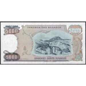 Греция 5000 драхм 1984 - AUNC
