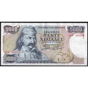 Греция 5000 драхм 1984 - XF