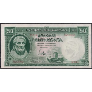Греция 50 драхм 1939 - UNC
