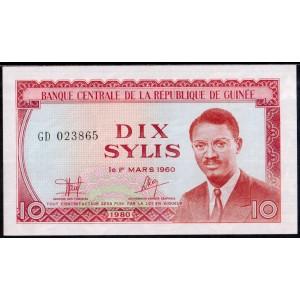 Гвинея 10 сили 1980 - UNC