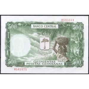 Экваториальная Гвинея 5000 бипквеле 1980 - UNC