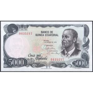 Экваториальная Гвинея 5000 бипквеле 1979 - UNC
