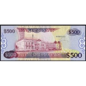 Гайана 500 долларов 2011 - UNC