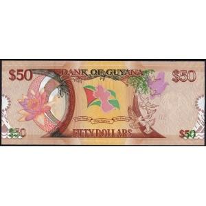 Гайана 50 долларов 2016 - UNC