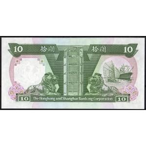 Гонконг 10 долларов 1991 - UNC
