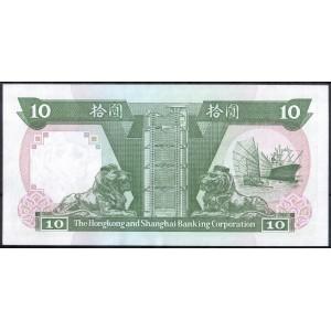 Гонконг 10 долларов 1992 - UNC