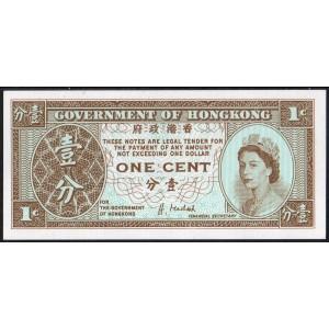 Гонконг 1 цент 1992 - UNC