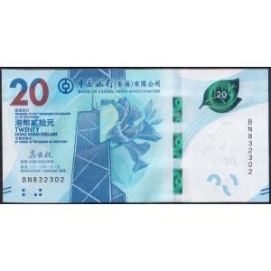 Гонконг 20 долларов 2018 - UNC