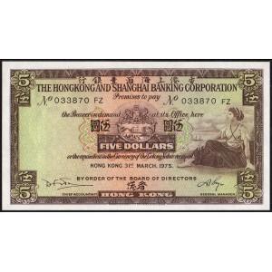 Гонконг 5 долларов 1975 - UNC