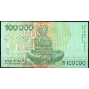 Хорватия 100000 динар 1993 - UNC