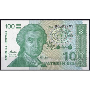 Хорватия 100 динар 1991 - UNC