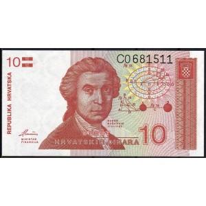 Хорватия 10 динар 1991 - UNC