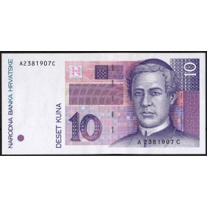 Хорватия 10 кун 1993 - UNC