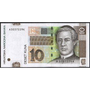 Хорватия 10 кун 2001 - UNC