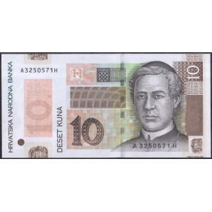 Хорватия 10 кун 2004 - UNC