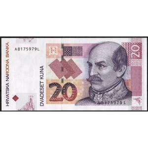 Хорватия 20 кун 2001 - UNC