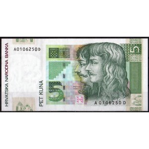 Хорватия 5 кун 2001 - UNC