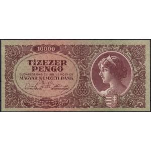Венгрия 10000 пенге 1945 - UNC
