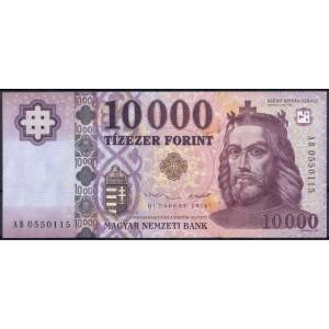 Венгрия 10000 форинтов 2014 - UNC