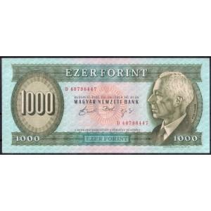 Венгрия 1000 форинтов 1992 - UNC