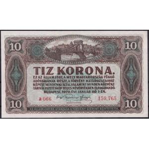 Венгрия 10 крон 1920 - UNC
