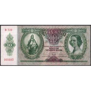 Венгрия 10 пенге 1936 - UNC