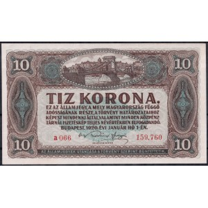 Венгрия 10 крон 1920 - XF