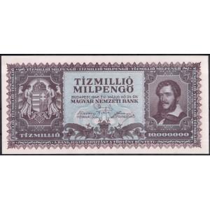 Венгрия 10000000 пенге 1946  - UNC
