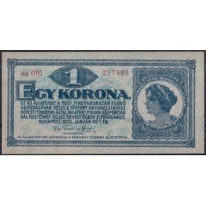 Венгрия 1 крона 1920 - UNC