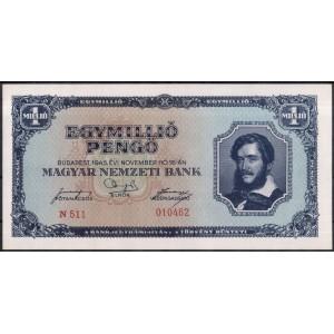 Венгрия 1000000 пенге 1945 - UNC
