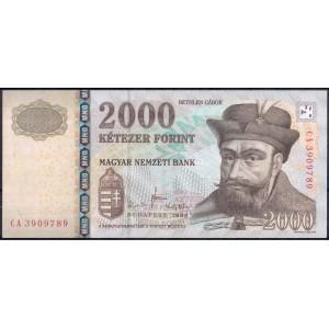 Венгрия 2000 форинтов 2008 - UNC