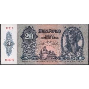 Венгрия 20 пенге 1941 - UNC