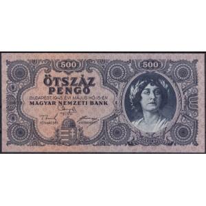 Венгрия 500 пенге 1945 - XF+